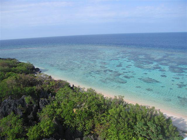 Apo Reef National Park