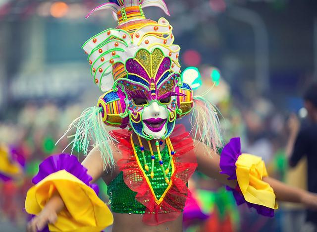 MassKara Festival: A Multitude of Smiling Faces