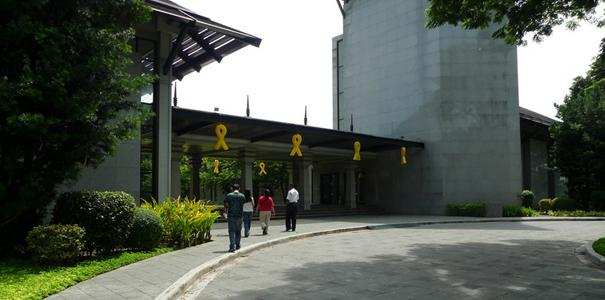 The History Remains at Aquino Center and Museum