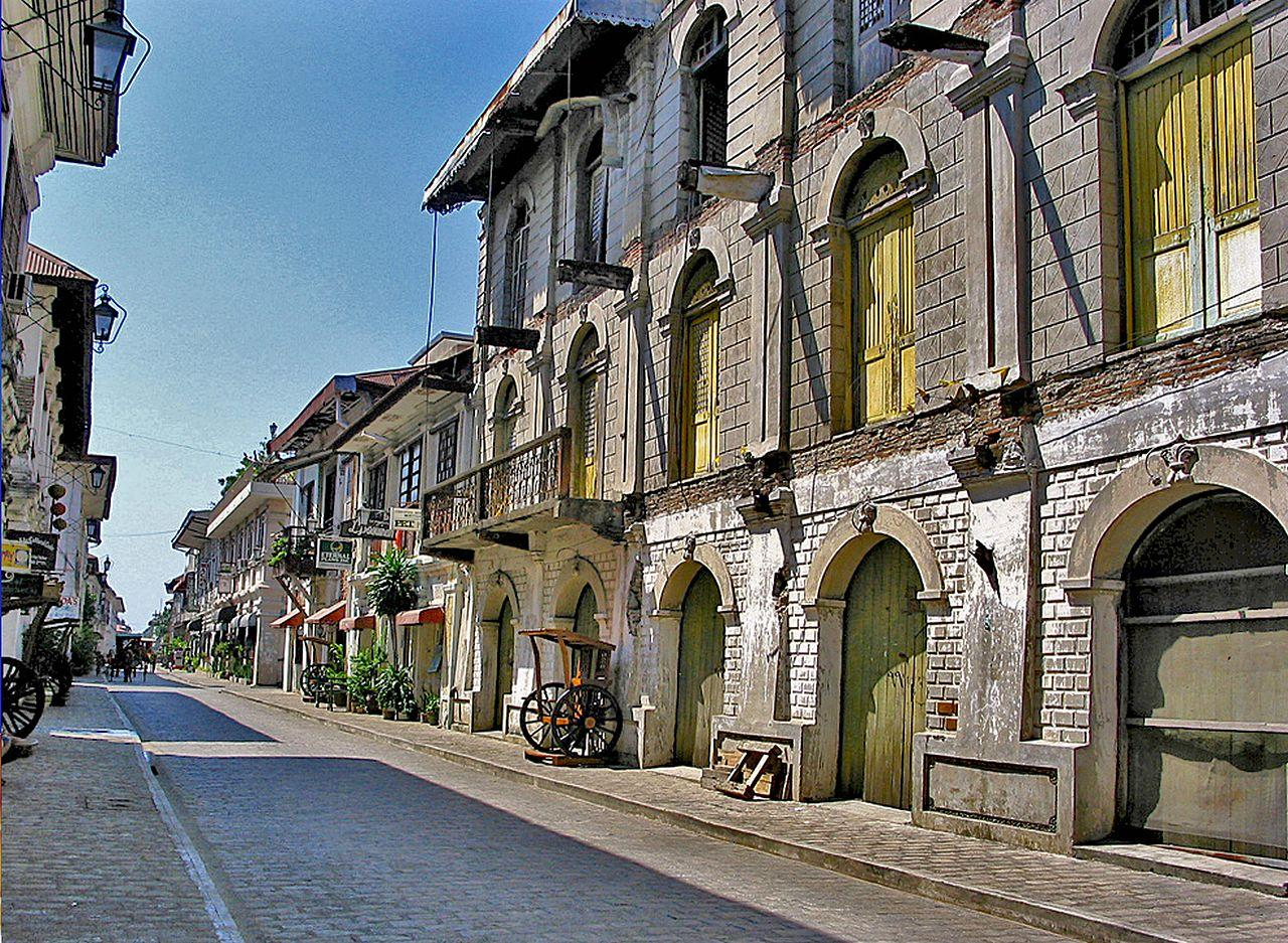 Vigan city one of the 7 wonder cities around the world